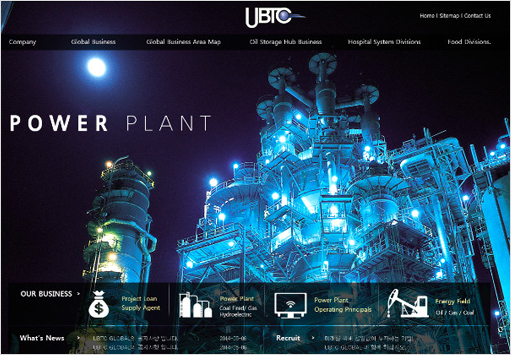 UBTC POWER