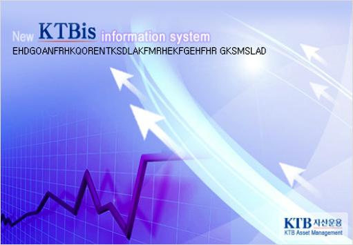 KTB UI 개발