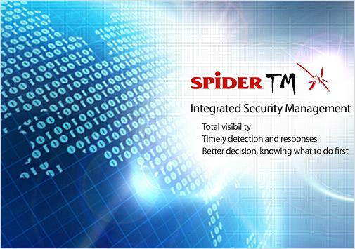 SPIDER TM 보안홍보영상