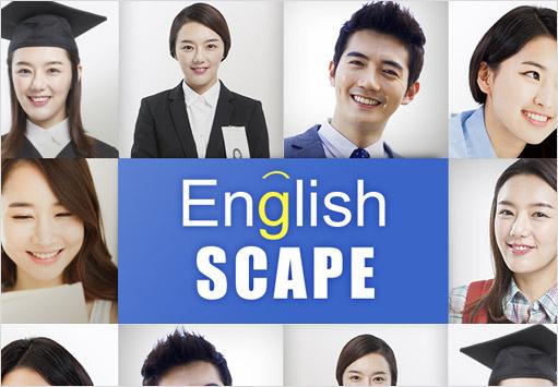 english scape